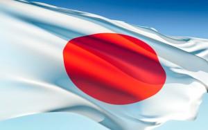 bandera-de-japon 2